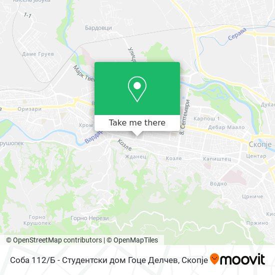 Соба 112 / Б - Студентски дом Гоце Делчев map