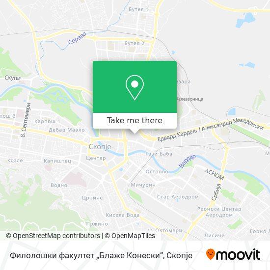 "Филолошки факултет ""Блаже Конески"" map"