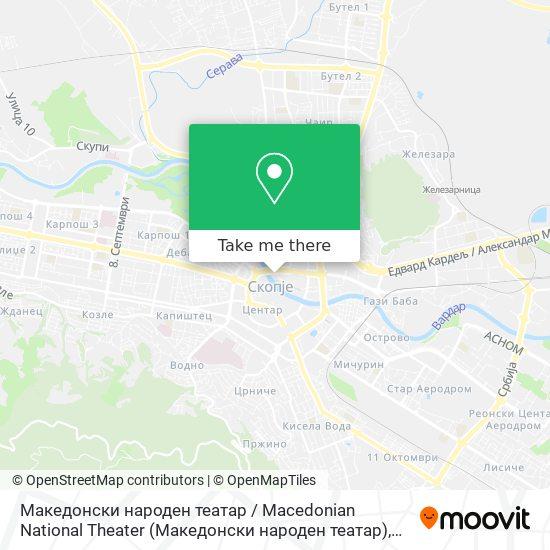 Македонски народен театар / Macedonian National Theater map