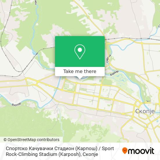 Спортско Качувачки Стадион (Карпош) / Sport Rock-Climbing Stadium (Karposh) map