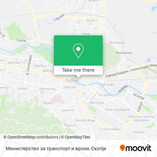 Министерство за транспорт и врски map