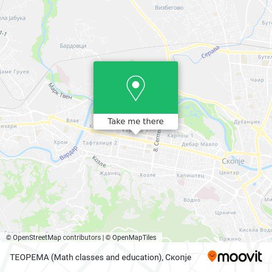 ТЕОРЕМА (Math classes and education) map