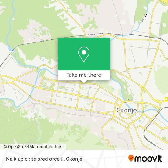 Na klupickite pred orce✌️ map
