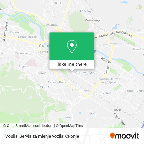 Voulis, Servis za mienje vozila map