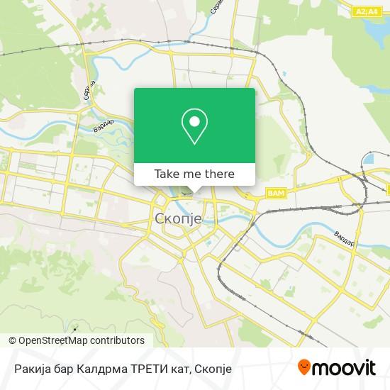 Ракија бар Калдрма ТРЕТИ кат map
