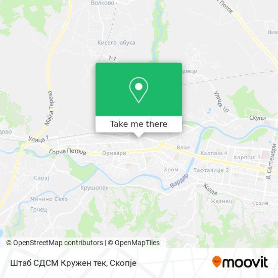 Штаб СДСМ Кружен тек map