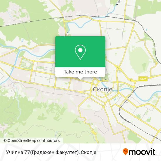 Училна 77(Градежен Факултет) map
