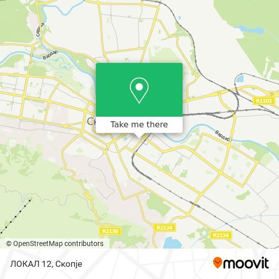 ЛОКАЛ 12 map