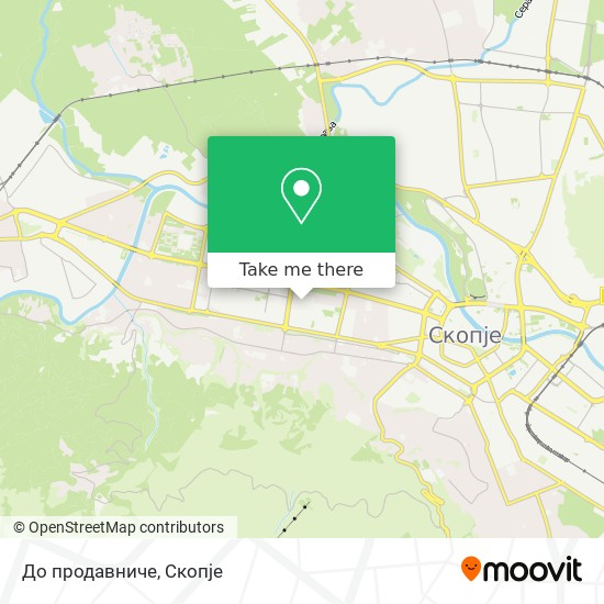 До продавниче map