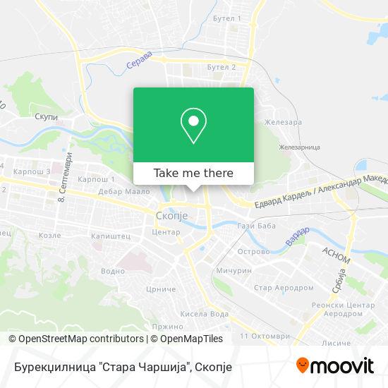 """Бурекџилница """"Стара Чаршија"""" map"""