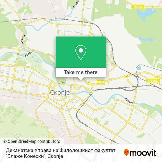 """Деканатска Управа на Филолошкиот факултет """"Блаже Конески"""" map"""
