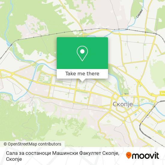 Сала за состаноци Машински Факултет Скопје map
