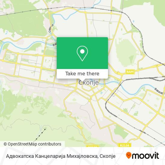 Адвокатска Канцеларија Михајловска map