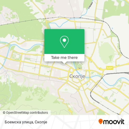 Боемска улица map