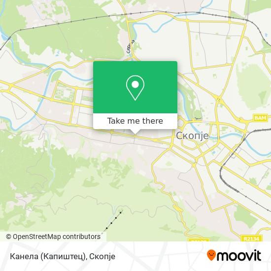 Канела (Капиштец) map