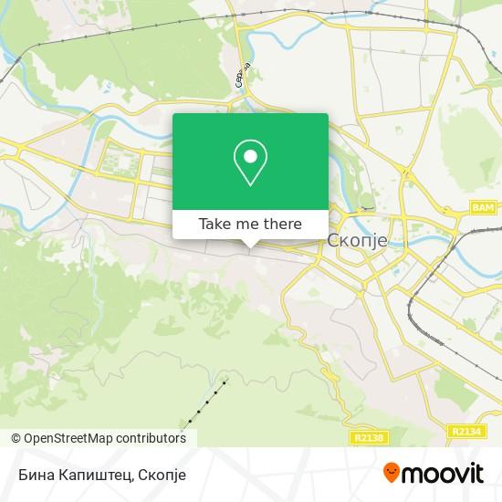 Бина Капиштец map