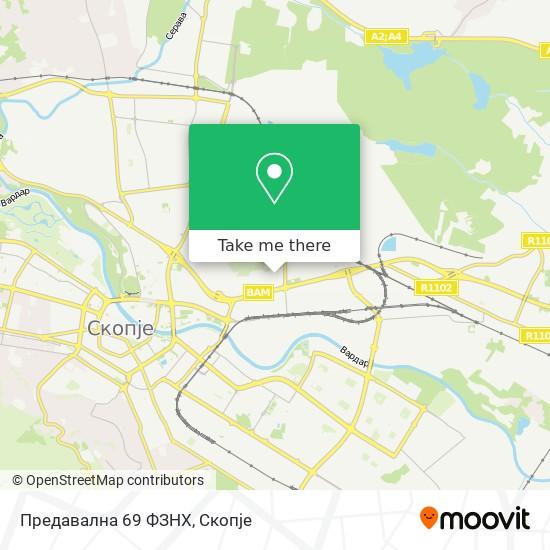 Предавална 69 ФЗНХ map
