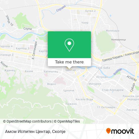 Амсм Испитен Центар map