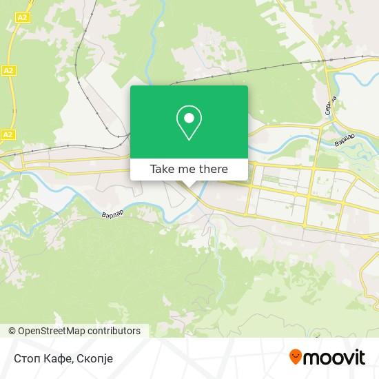 Стоп Кафе map