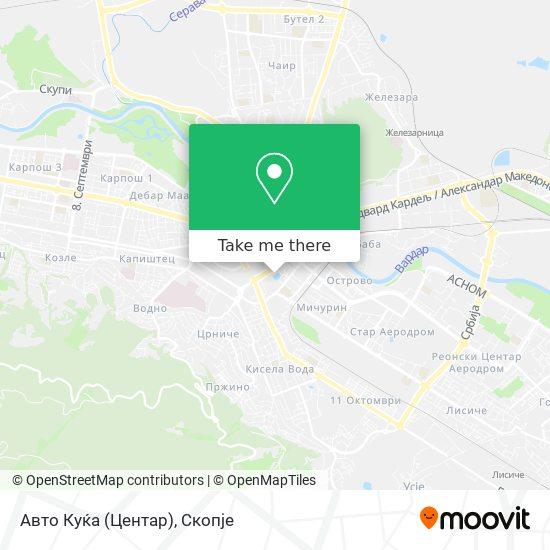 Авто Куќа (Центар) map