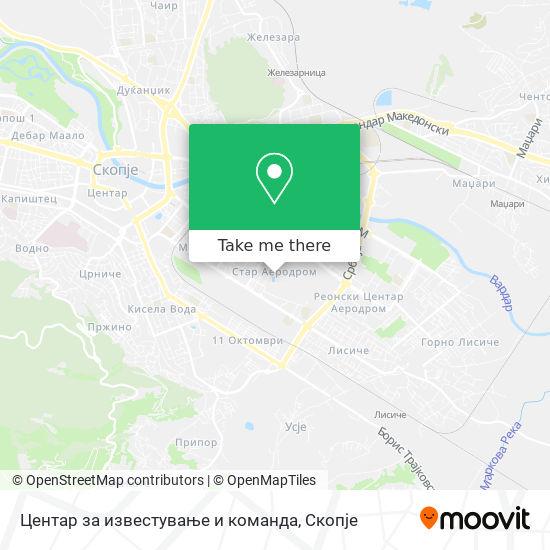 Центар за известување и команда map