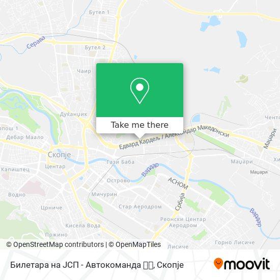 Билетара на ЈСП - Автокоманда 🚌🚍 map