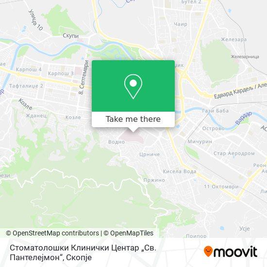 """Стоматолошки Клинички Центар """"Св. Пантелејмон"""" map"""