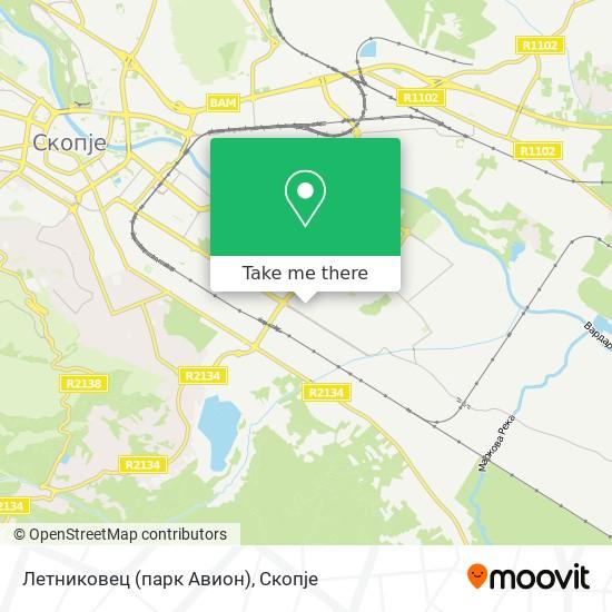 Летниковец (парк Авион) map