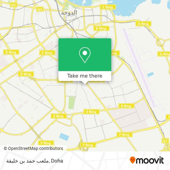 ملعب حمد بن خليفة map