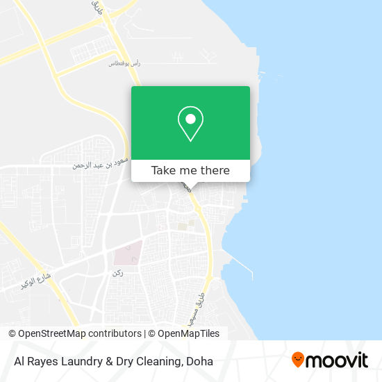 Al Rayes Laundry & Dry Cleaning map