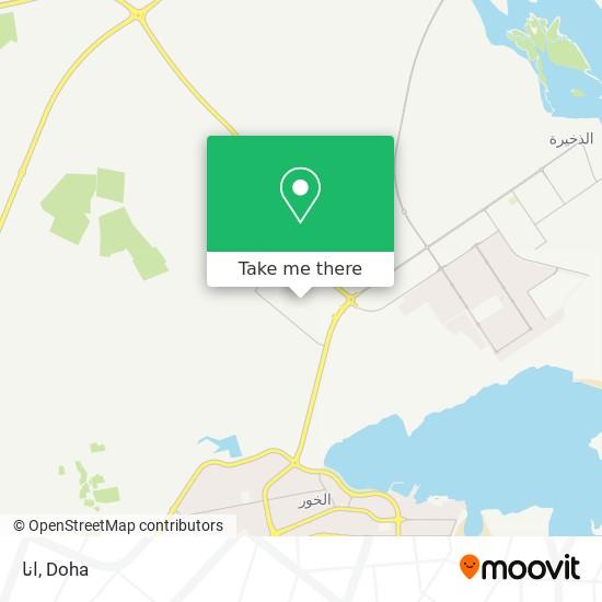 انا map