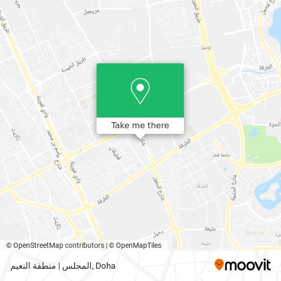 المجلس | منطقة النعيم map