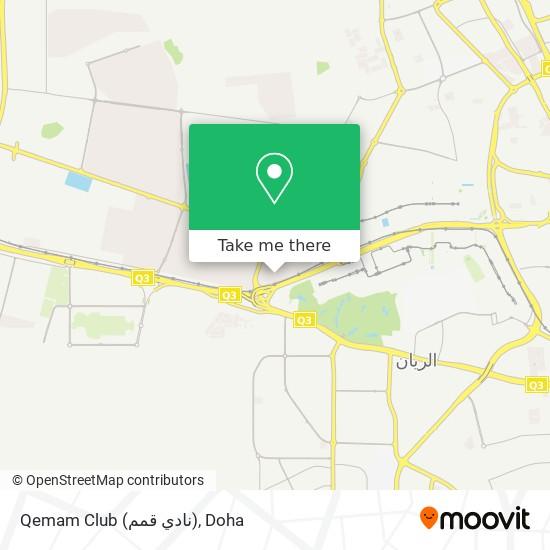 Qemam Club (نادي قمم) map