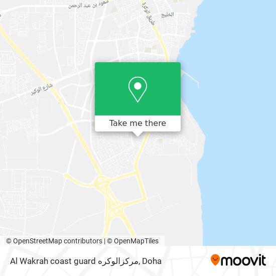 Al Wakrah coast guard مركزالوكره map