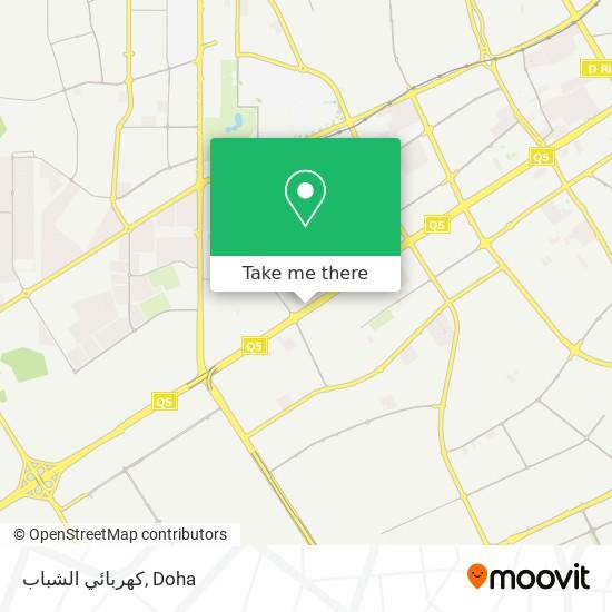 كهربائي الشباب map