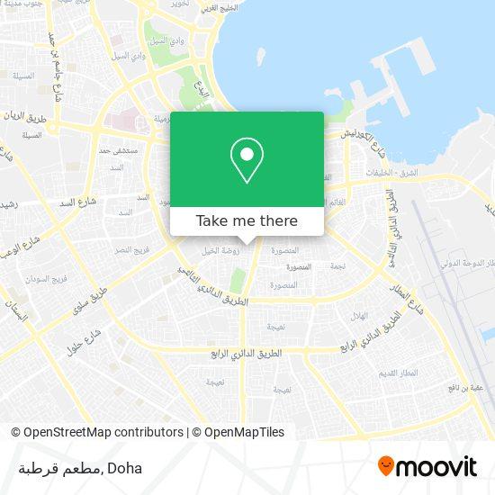 مطعم قرطبة map
