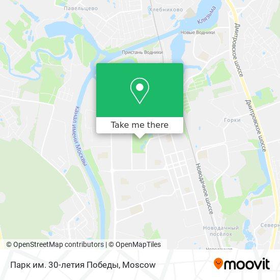 Парк им. 30-летия Победы map