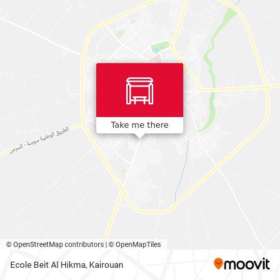 Ecole Beit Al Hikma plan