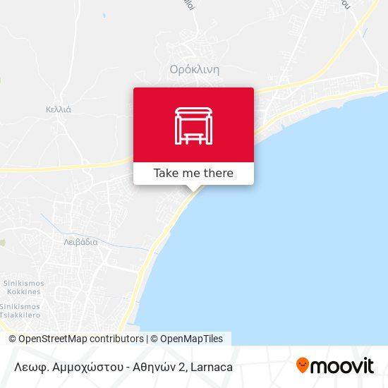 Λεωφ. Αμμοχώστου - Αθηνών 2 map