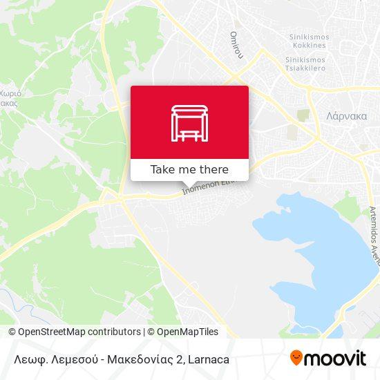 Λεωφ. Λεμεσού - Μακεδονίας 2 map