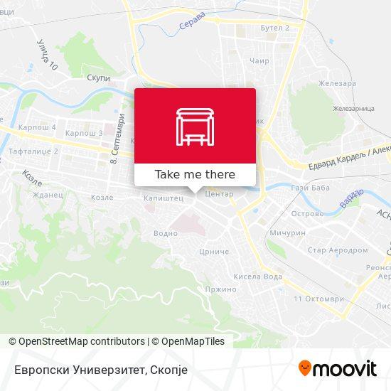 Европски Универзитет map