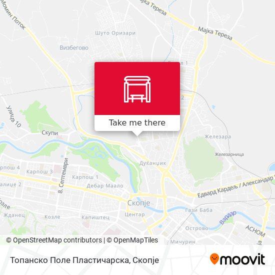 Топанско Поле Пластичарска map