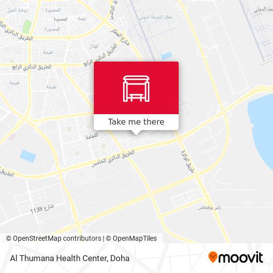 Al Thumana Health Center map