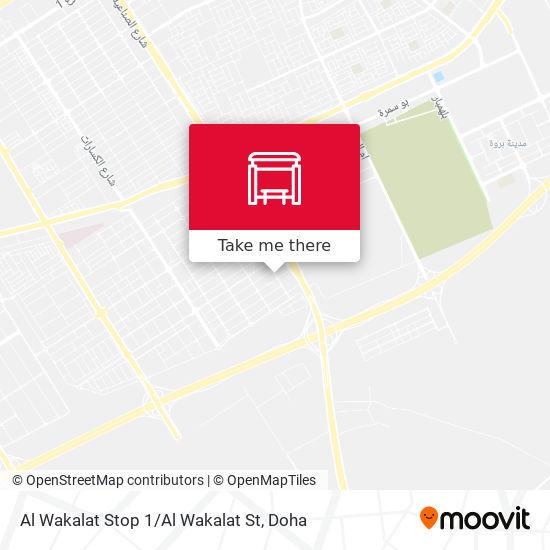 Al Wakalat Stop 1 / Al Wakalat St map