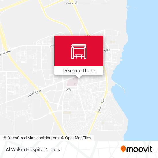 Al Wakra Hospital 1 map