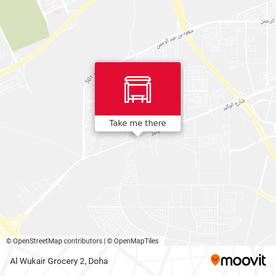 Al Wukair Grocery 2 map