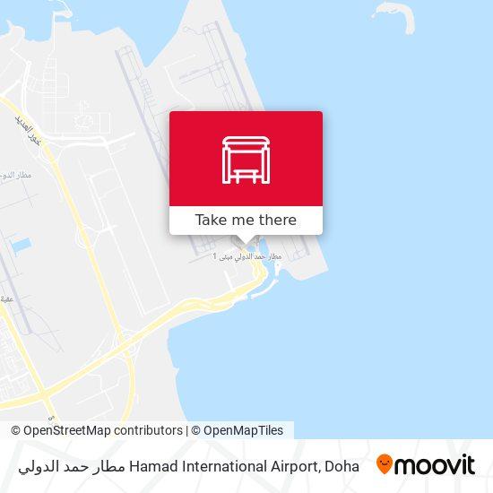 Hamad International Airport map