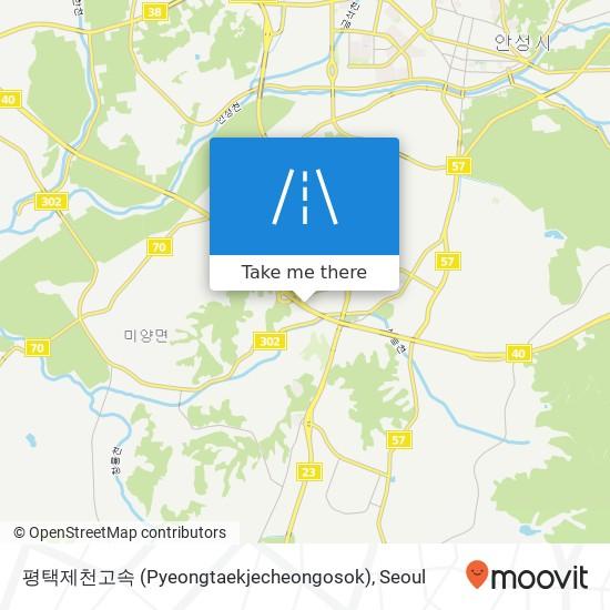Bản đồ 평택제천고속 (Pyeongtaekjecheongosok)