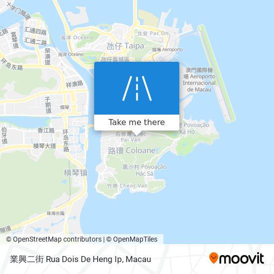 業興二街 Rua Dois De Heng Ip map