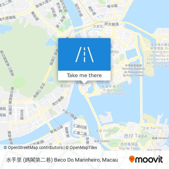 水手里 (媽閣第二巷) Beco Do Marinheiro map